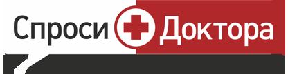 Онлайн консультации врачей